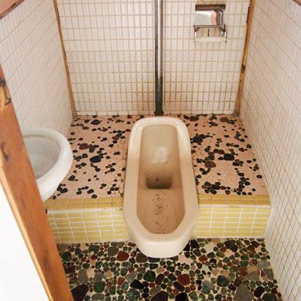 H棟 トイレ