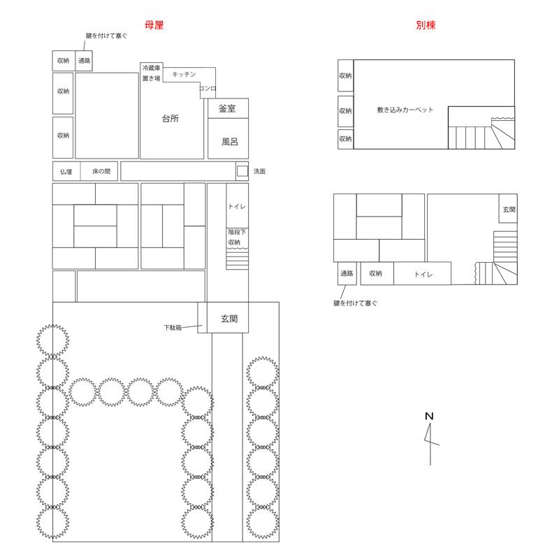 藤成通の一軒家図面