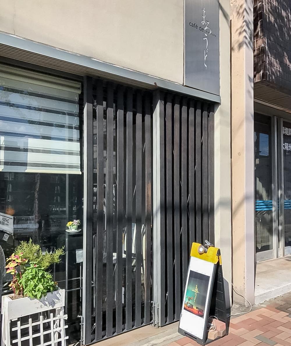 中村区の喫茶店-メイン